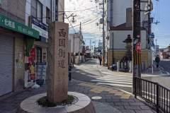 まちてらすMUKOオープン記念 まち歩きツアー おかげさまで大好評に終わりました!